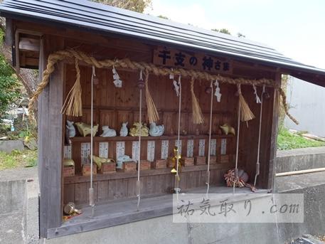 國片主神社25