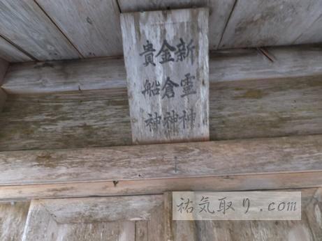 対馬海神神社40