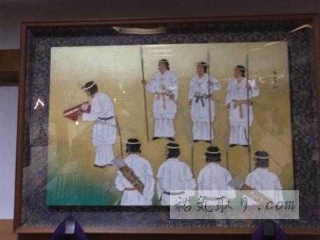 古峯神社2014初詣27
