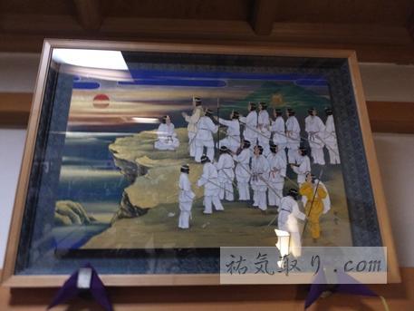 古峯神社2014初詣32
