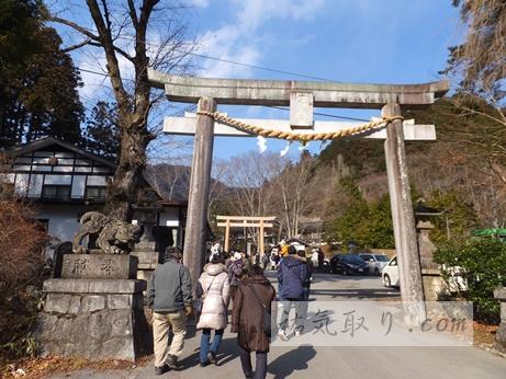 古峯神社2014初詣3