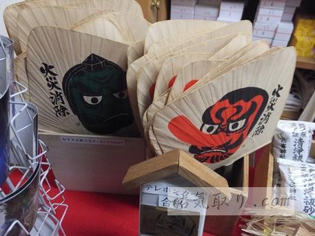 古峯神社2014初詣48