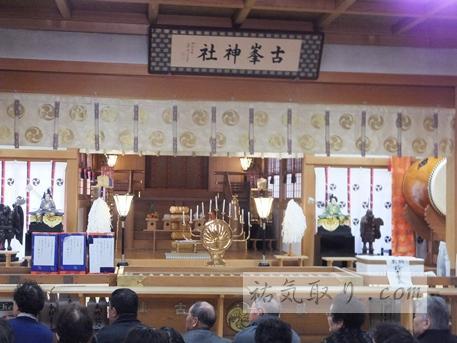 古峯神社2014初詣23