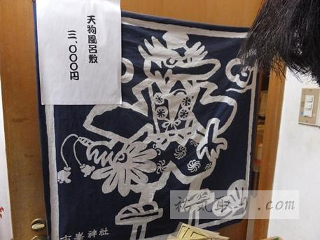 古峯神社2014初詣42
