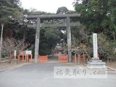 茨城県神栖市 「息栖神社」(東国三社)