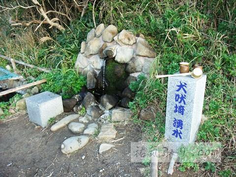 【千葉】犬吠崎湧水 お水取り(銚子市)