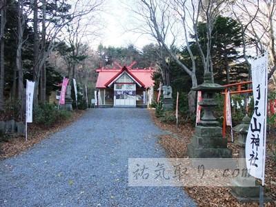 北海道利尻島 「利尻山神社」