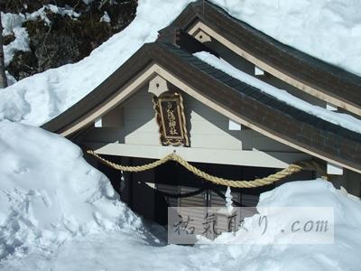 戸隠神社15