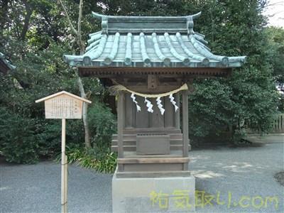 三嶋大社75