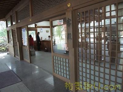三嶋大社83