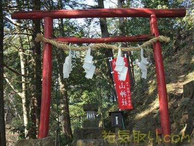 唐沢山神社25