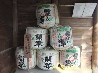 唐沢山神社57