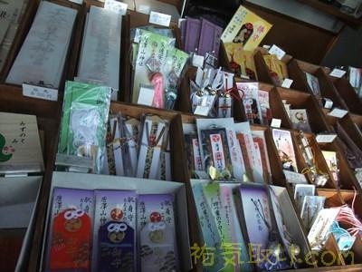 唐沢山神社62