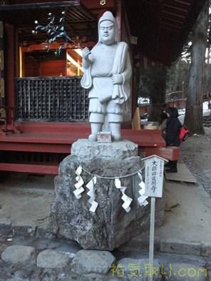 日光二荒山神社67