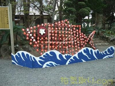 白濱神社24