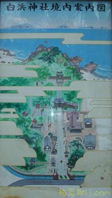 白濱神社83