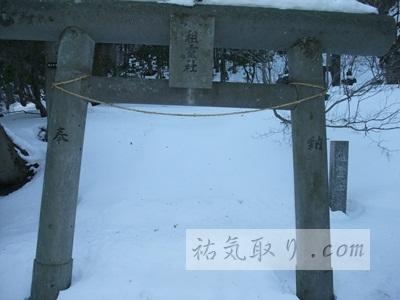 温泉神社22