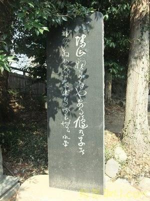 下野國一社八幡宮35
