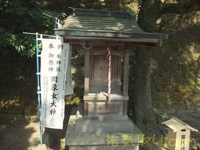二荒山神社100