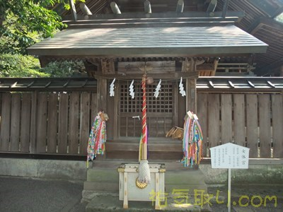 二荒山神社40
