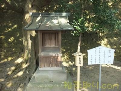 二荒山神社99