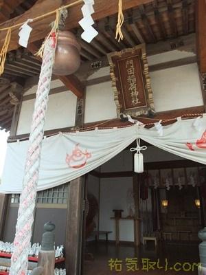 門田稲荷神社11