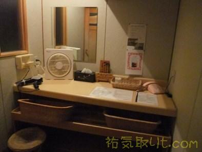 神の湯温泉ホテル53