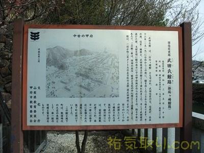 武田神社17