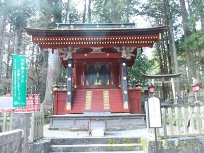 北口本宮浅間神社73