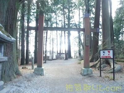 北口本宮浅間神社12