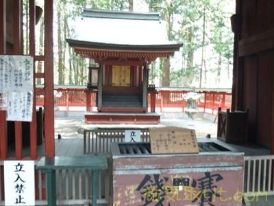 北口本宮浅間神社110