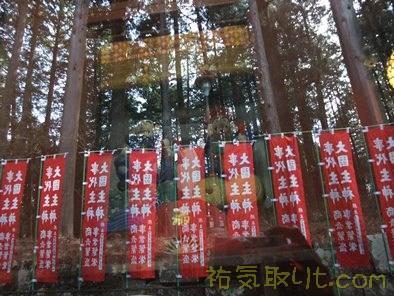 北口本宮浅間神社70