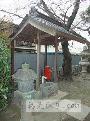 正一位稲荷神社7