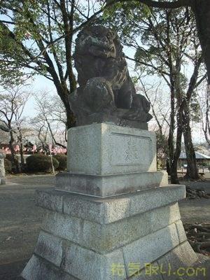 駿河國一之宮富士山本宮浅間神社8