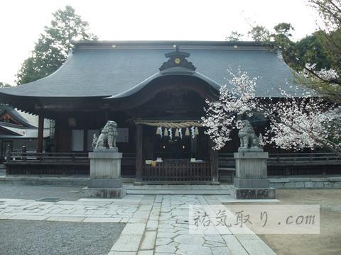 浅間神社 [甲斐國一宮] ★★