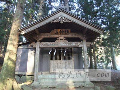河口浅間神社39