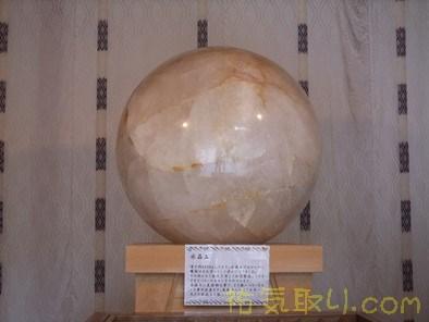 昇仙峡44