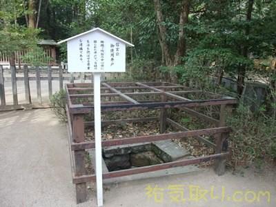 武田神社33