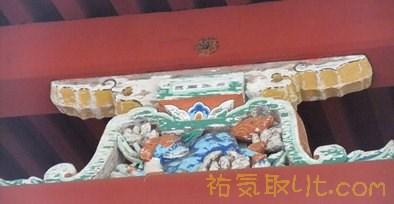 北口本宮浅間神社76