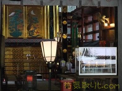 北口本宮浅間神社39