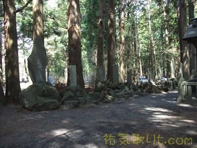 北口本宮浅間神社87