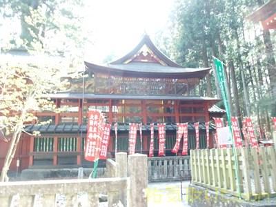 北口本宮浅間神社77