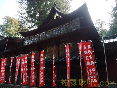北口本宮浅間神社71