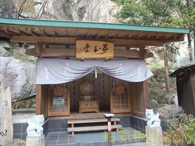 昇仙峡43