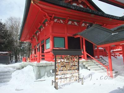 赤城神社(大沼)16