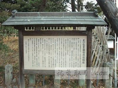 正一位稲荷神社3