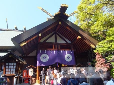 """【東京】東京のお伊勢さま """"東京大神宮"""" と大神宮通り ★★★"""