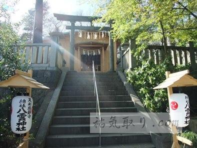 栃木県足利市 「八雲神社」(上社)