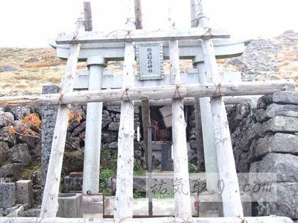 月山鍛冶稲荷神社1