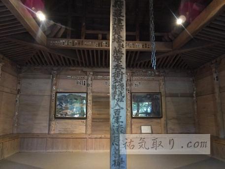 中尊寺138